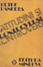 Atitudini controverse