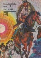 Iovita Valahul, I