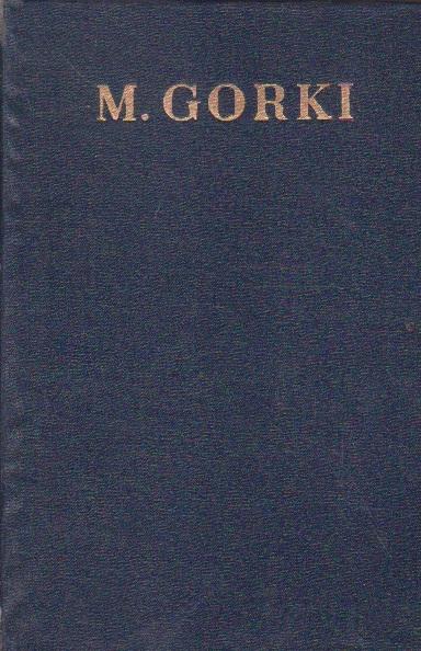 Opere in 30 Volume, 21, Viata lui Klim Samghin (Volumul al III-lea)